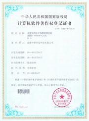 华信协同电子档案管理系统